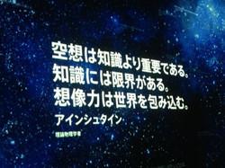 Img_2560_2