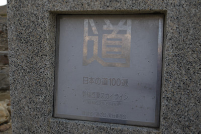 P1130855