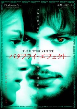 Butterflyeffect_3