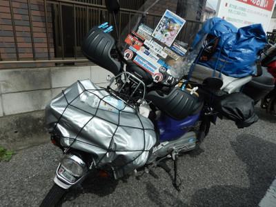 Dscn7005